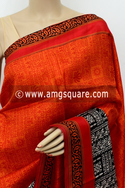 Orange Printed Handloom Double Knitted Pure Silk Saree (With Blouse) 16348